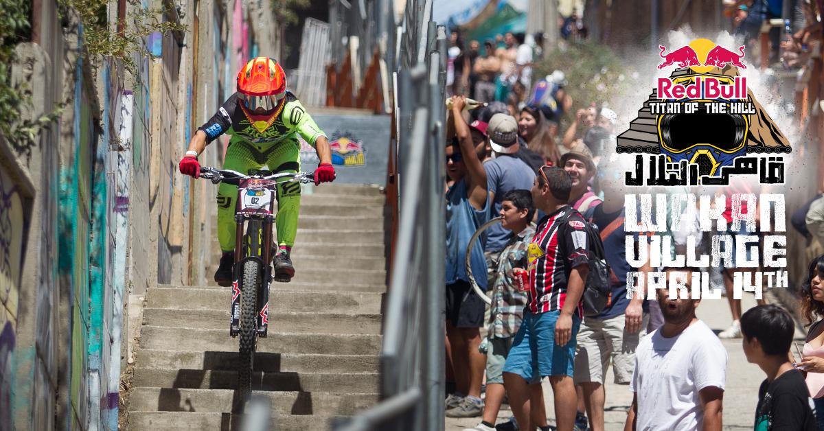 Wakan Downhill